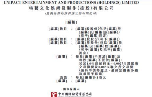 搞演唱会的公司IPO 为周杰伦、五月天等办了600多场