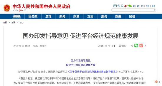 国资委:5G+央企=无限可能