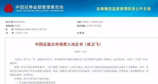 众盈娱乐手机版下载 - 全员粉色登场 OWL杭州闪电队正式亮相