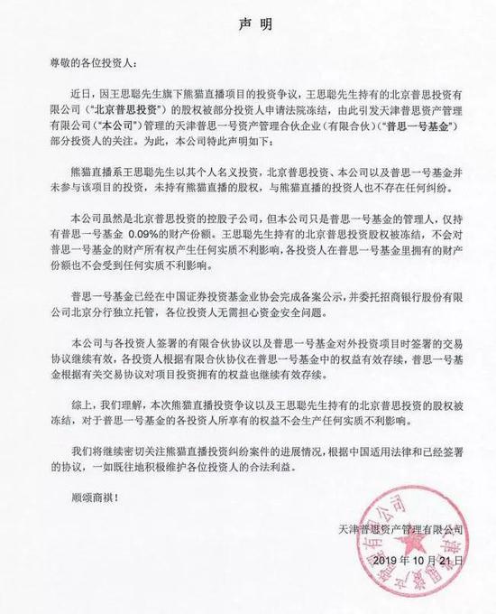 银河博彩娱乐网站大全 小屏旗舰来了?iPhone SE2真机谍照曝光:刘海屏+后置三摄