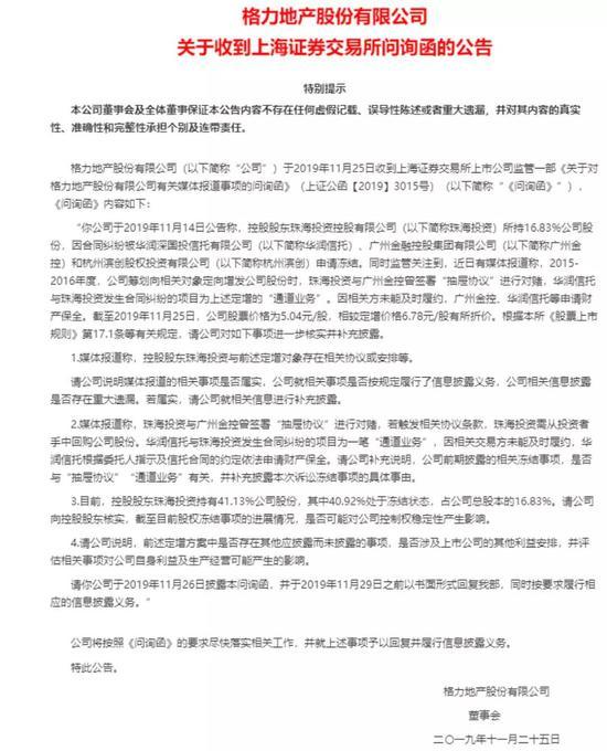葡京娱乐场20送18网址 一个小招从巨亏30亿到暴赚90亿