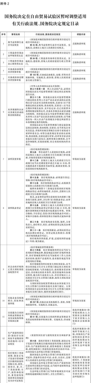 "ag盘口娱乐登录,建安区:瑞贝卡集团董事局主席郑有全荣获""河南省脱贫攻坚奖"""