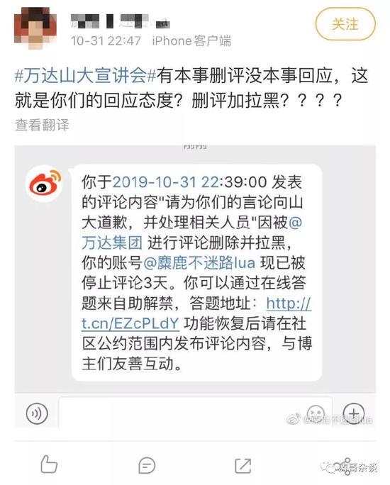 华晨娱乐平台·财报季即将到来 银行股走势发出不寻常信号