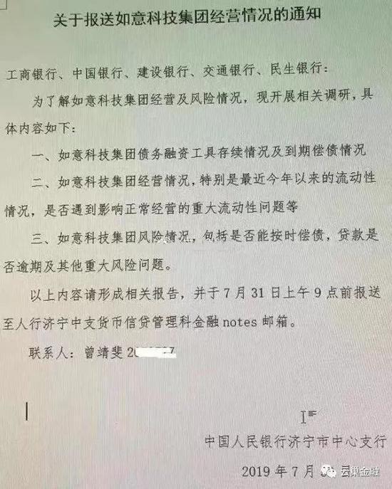 """澳门盘投注平台 我们跑了三趟""""沪杭"""",来测电动车的冬季续航"""