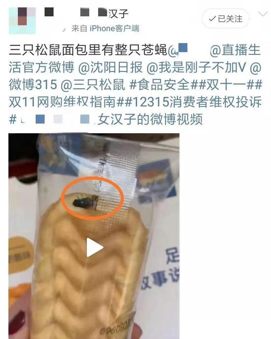 哪里买博彩软件|孝感市委书记潘启胜接受纪律审查和监察调查