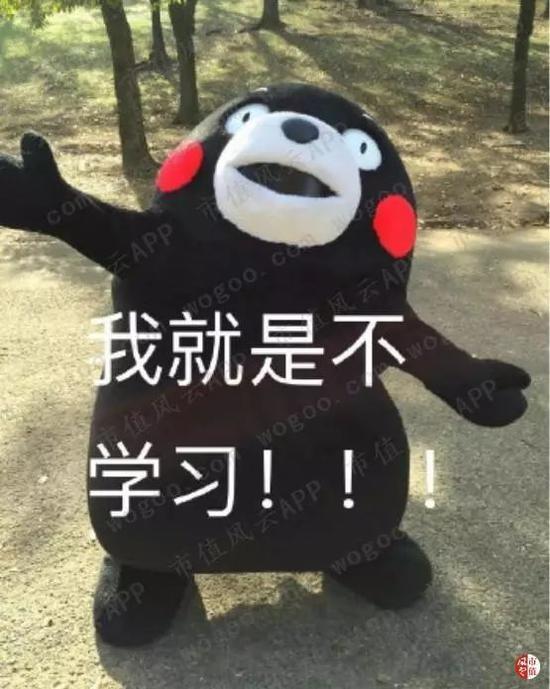 """「太阳真人娱乐」索菱股份成""""老赖"""" 承压业绩雪上加霜"""