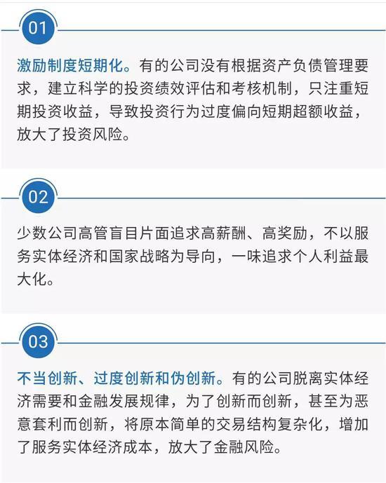 """亚洲最大的博彩评级网·提醒慢性肾病患者在""""求医路上""""勿轻信神药偏方,勿滥用不明药物"""