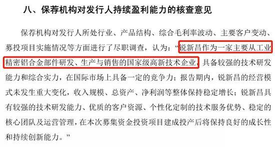 大众彩票网每日首充 广州从化区区长蔡澍:从化旅游综合竞争力连续8年排名广东第一
