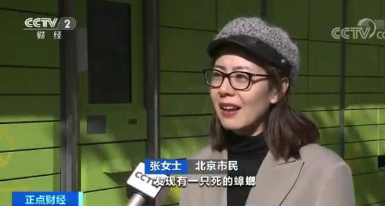 """邀请好友注册赚钱30元·上海""""小龙虾一条街""""清爽有序了!背后是小型餐饮标准化管理"""