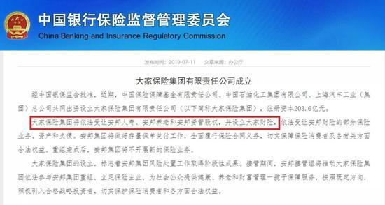 凯发k娱乐乐百家 - 上海证监局等发金融支持乡村振兴意见 梳理14项任务