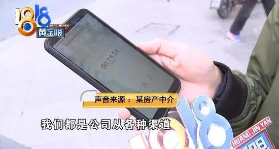 """苹果彩票怎么赚钱·产值1.5亿元 荣县25万亩""""小黄豆""""种出农民增收""""大产业"""""""