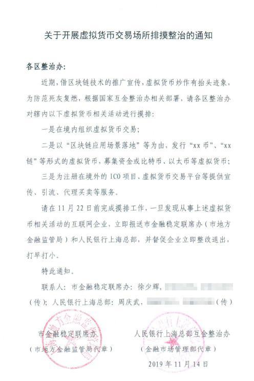 游艇会下载_网联公司与支付宝开展条码支付业务合作