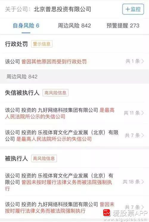 「合乐888简介」南京海事法院今起正式履职 受理108种类型涉海事案件