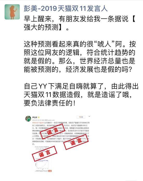 """必发公司游戏 港警刘Sir玩微博,招来了只""""跳梁小丑"""""""