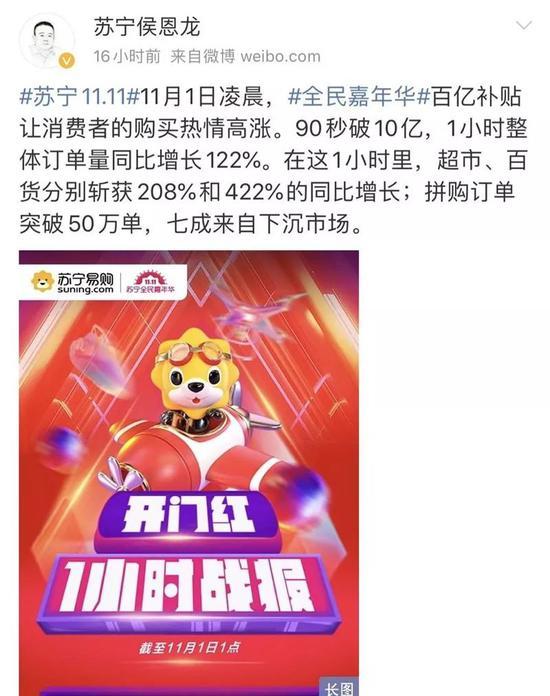 「qq网络游戏大全」湖南衡阳农商行被罚112万:法人以代持个人股金入股