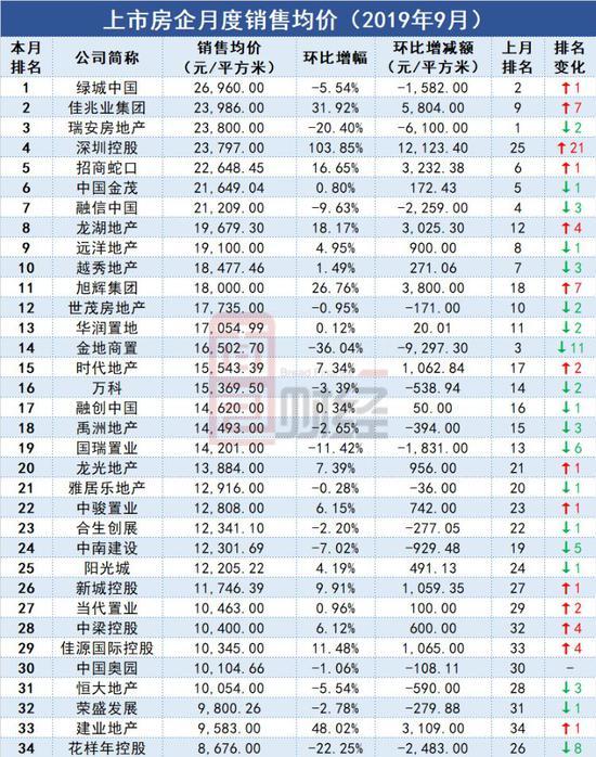 「爱发168老虎机注册送38」在徐州,最爱是烙馍