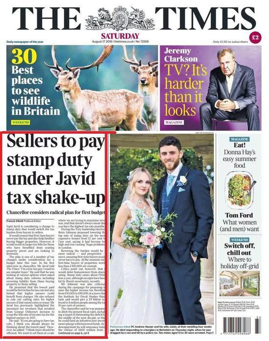 重磅!英国将出台买房免印花税等系列减税政策
