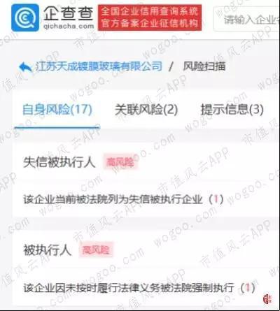浩博国际官网首页_兴民智通(集团)股份有限公司关于完成工商变更登记的公告