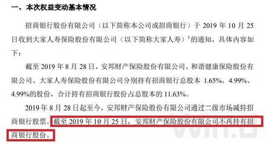 """尙8平台·从日本寄到广州的""""杂货""""邮包,竟发现濒危多肉植物"""