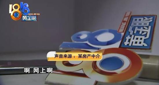 海立方官方网站,北京安博通科技股份有限公司关于使用部分超募资金永久补充流动资金公告的更正公告