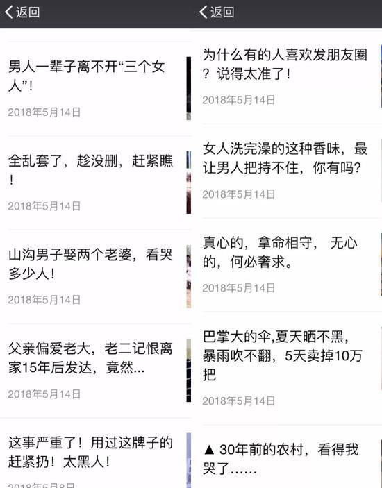 瀚叶股份38亿天价买公号的背后:一个粉丝竟值15元