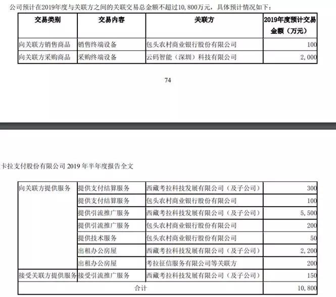 亚洲城游戏手机版下载安装_广州一公司拖欠百名员工近200万薪资,却仍在网上招聘