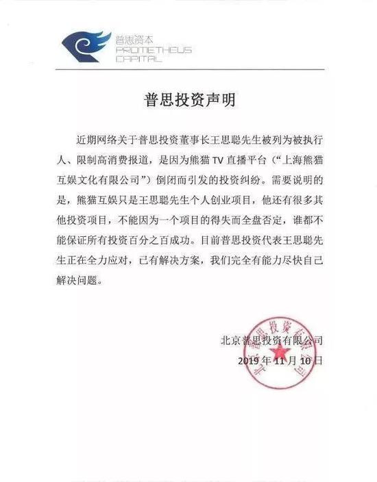 倚天2娱乐场指定网址·姜至鹏飞踢对手头部犯规逃过红牌,赛后本人回应争议