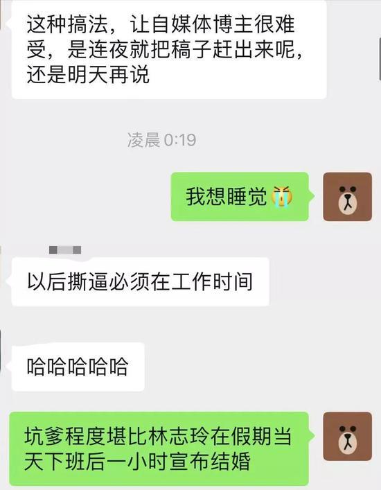 丰田2.5皇冠体育提速_1.7万元抗癌药疑寄丢 中通:将按原价赔付 仍在查