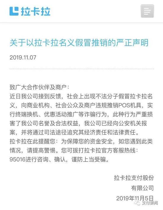 """「和记h88game官网」iG拿冠 """"革命者""""王思聪和他的电竞产业链"""