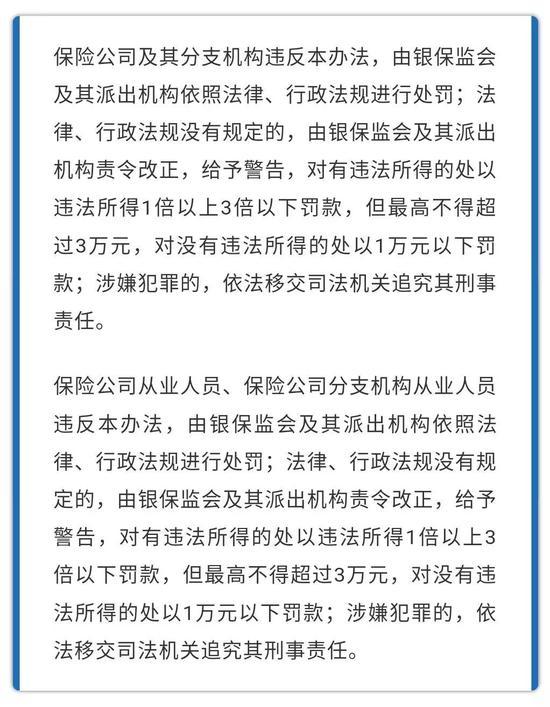 君晴全讯网 - 三大平台六大影视公司声明:演员最高片酬不超5000万
