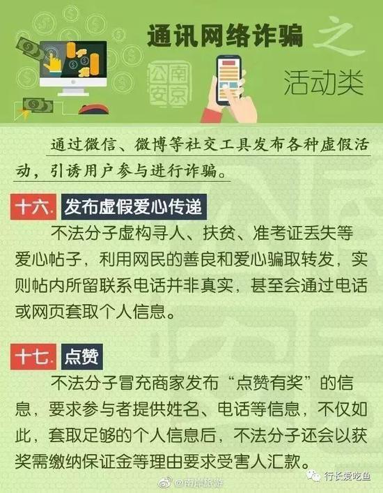 「迈扎央最大赌场」郑州上个月查了近8万起非机动车行人交通违法