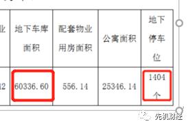 澳门王牌网上娱乐网站 守护香港 驻香港部队这条官宣有态度有力量