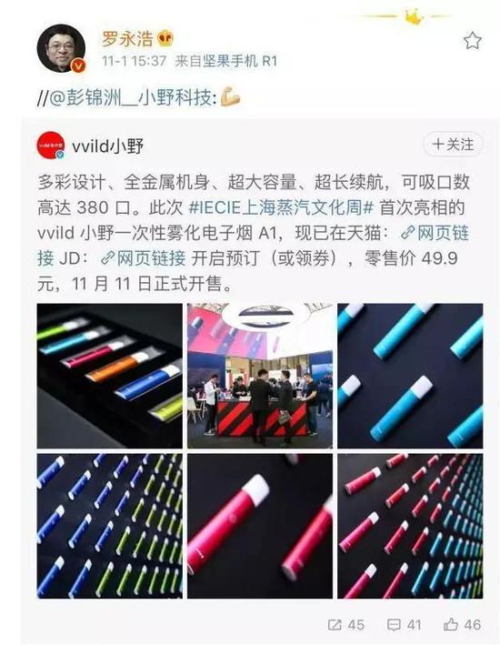 首存8送88彩金 - 北京青年报:学霸办培训班不能踩了法律红线