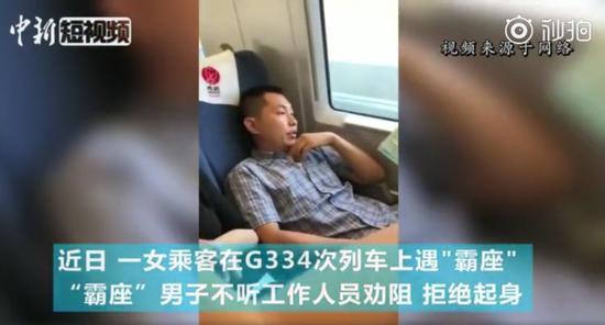 截图来自:中新视频官方微博