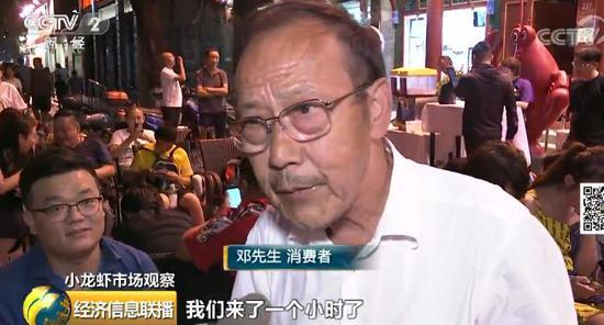 消费者邓先生:我们来了一个小时了,可能夜里才能吃到。