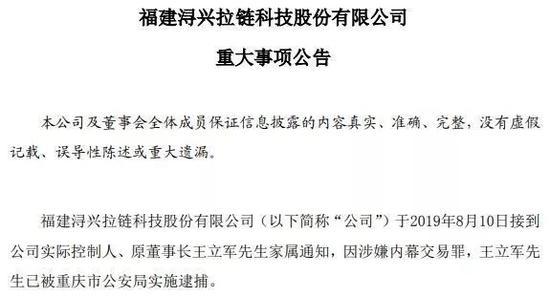 球迷之夜取消CBA概念涨停潮 NBA总裁抵沪救中国市场?