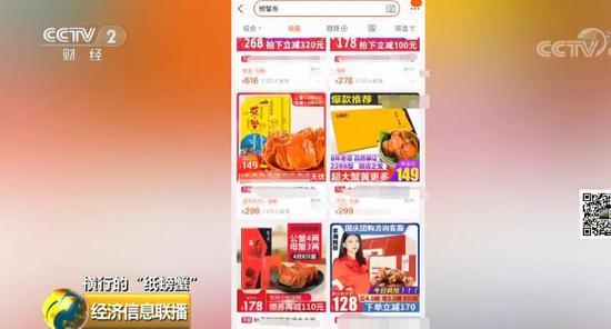 http://www.axxxc.com/chanyejingji/992640.html
