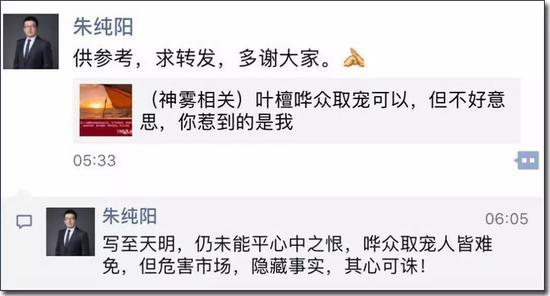 亚博体育忘记账号了,永东股份1.2亿受让稷山农商行9%股权 成第一大股东