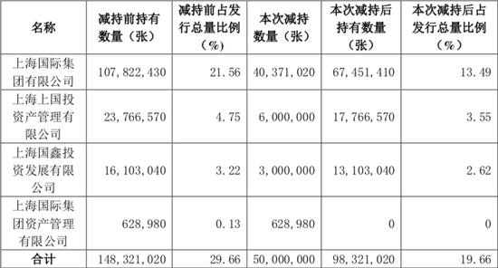 赌博出千 - 中国国际经济技术合作促进会与中国核学会签署战略合作协议