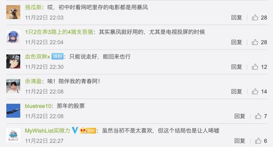 """790游戏下载中心 杨超越才不是什么""""村花"""",波浪头粉色豹纹大衣秒变名媛贵气十足"""