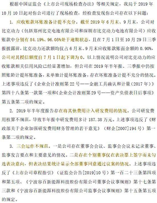 新濠天地游戏下载·科创板方邦股份:前三季净利同比增4.58%