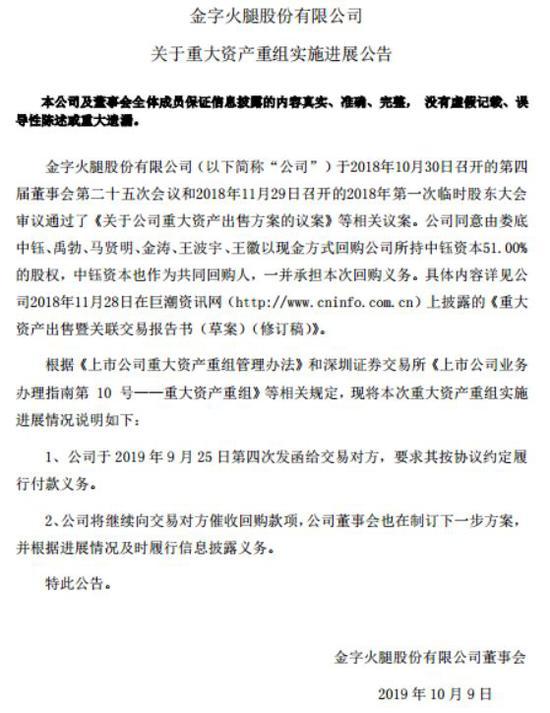 澳门网上菠菜评级_失去京东流量入口 汽车消金独角兽易鑫业务正在萎缩