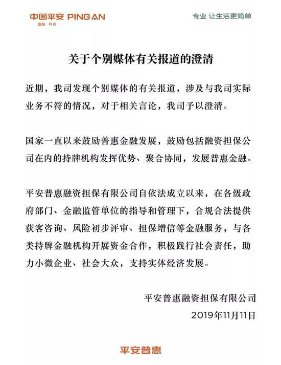 新世纪平台彩票网是诈骗,恭喜!杜江凭借国庆档跻身票房百亿演员俱乐部