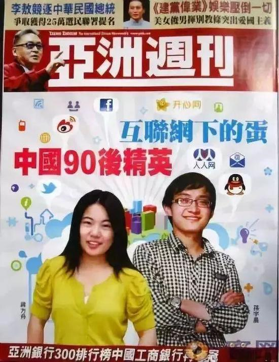 超跑娱乐官网下载·【商蕾读信】红色家书 · 下雪的一夜
