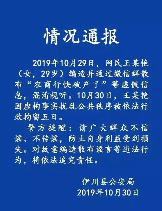 手机网投信誉平台登录·四川康定秋色美