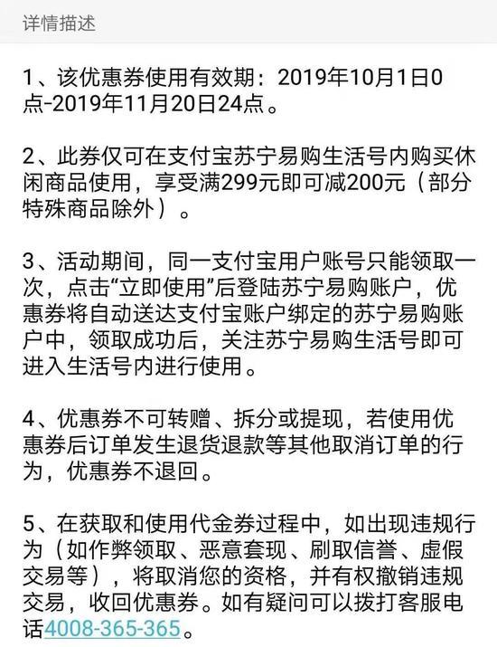 """皇冠足球体育苹果_从262人到38人 东阳护林员姓""""专""""了"""