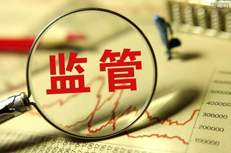 李庚南:新监管机制下四大难题有望破解