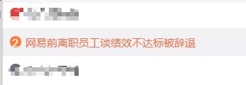 亚虎娱乐网页板-证券时报头版评论:资本介入租房市场应紧急刹车