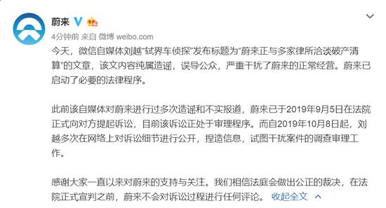 """12博娱乐网信誉怎么样·中秋援非医生vlog丨异域巡诊,坚守是为了更好地""""团圆"""""""