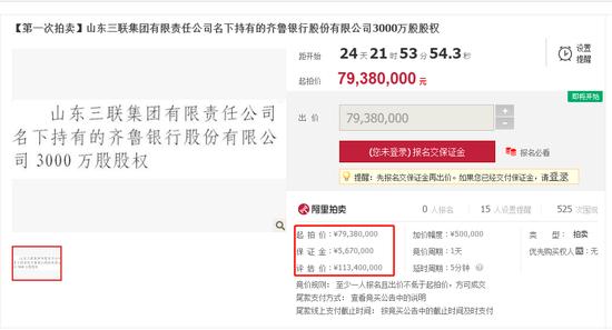 澳门贵宾会2000vip,震惊!今天一大早杭州突发近20起事故!接下去几天更让人担心……